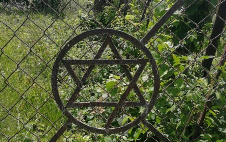 Јеврејско гробље на Уријама