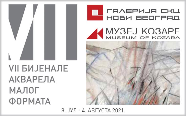 Изложба VII бијенала акварела малог формата
