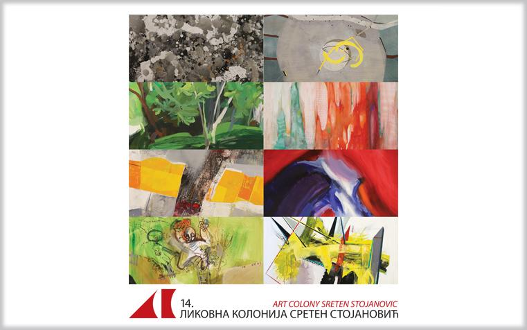 Изложба радова насталих на 14. сазиву Ликовне колоније Сретен Стојановић